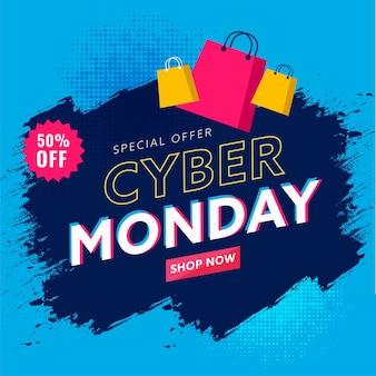 Cyber monday sale poster design con offerta di sconto