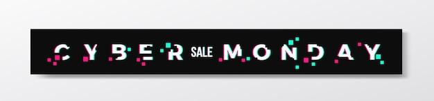 Banner o intestazione alla moda del cyber monday.