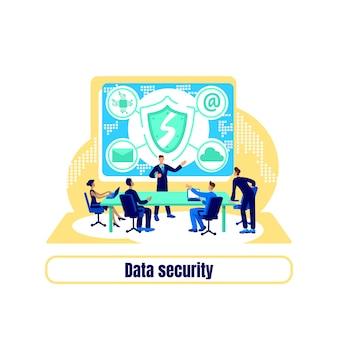 Concetto piatto di protezione informatica. sicurezza delle informazioni online. frase di sicurezza dei dati. personaggi dei cartoni animati 2d del team dell'agenzia it per il web design. idea creativa di trasformazione digitale
