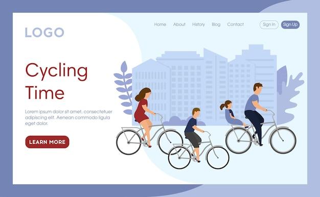 Pagina di destinazione del tempo di ciclismo