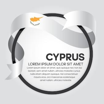 Bandiera del nastro di cipro, illustrazione vettoriale su sfondo bianco