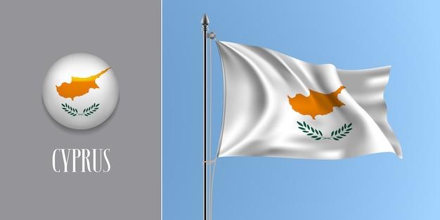 Cipro sventolando bandiera sul pennone e icona rotonda illustrazione