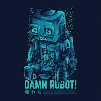 Illustrazione rimasterizzata di maledetto robot
