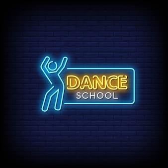 Testo di stile di insegne al neon della scuola di danza