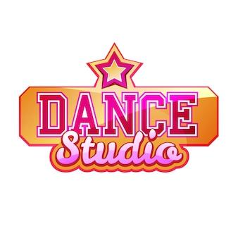 Studio di danza