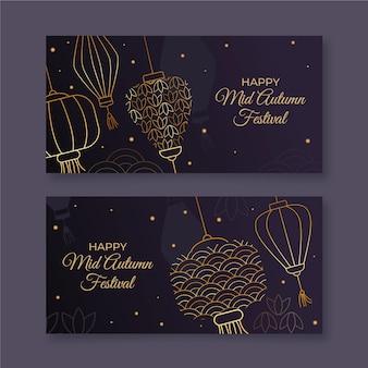 Stile banner di metà autunno scuro e oro