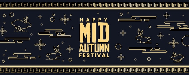 Banner di metà autunno scuro e dorato