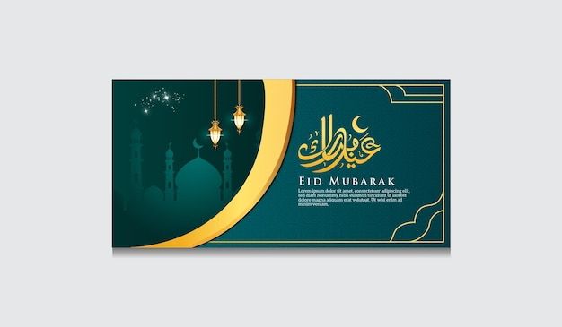 Sfondo verde scuro eid mubarak con illustrazione della moschea di gradazione grigia e lanterna