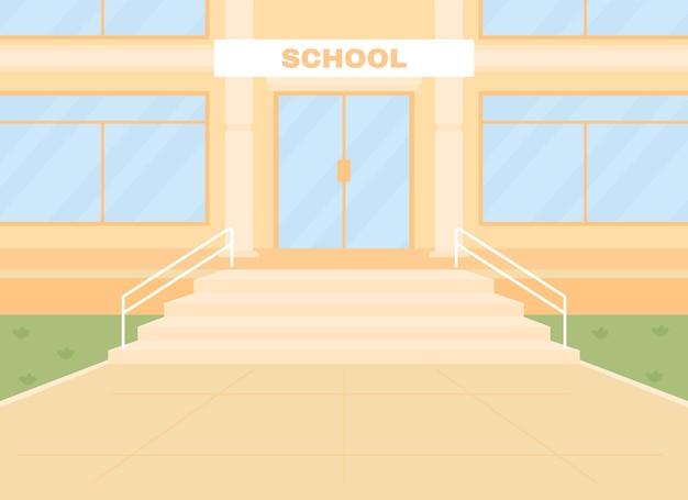 Illustrazione vettoriale di colore piatto ingresso scuola vuota alla luce del giorno