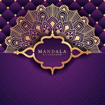 Sfondo decorativo con un elegante design di mandala di lusso
