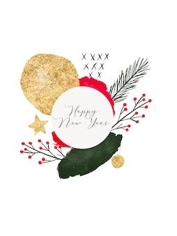 Sfondo natalizio decorativo con forme organiche elemento astratto palla d'oro e stella