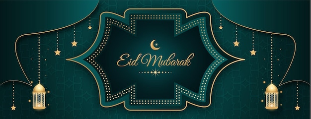 Design decorativo per banner festival eid mubarak