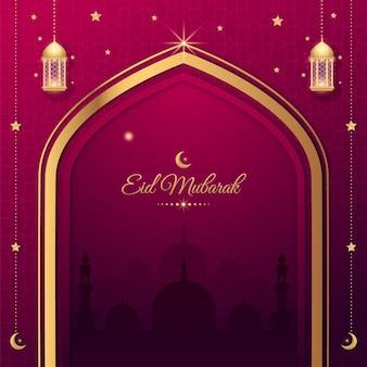 Illustrazione decorativa di eid mubarak