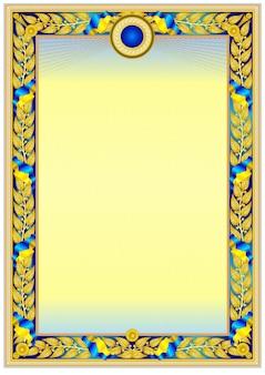 Modello di bordo cornice decorativa per diplomi o certificati