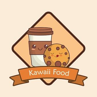 Cornice decorativa e nastro con tazza di caffè kawaii