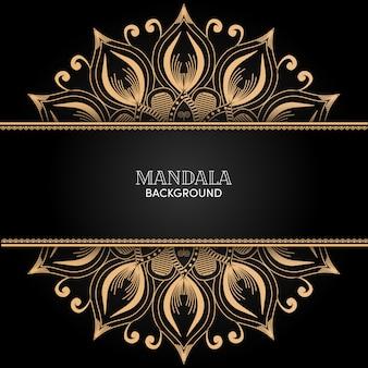 Vettore decorativo dell'ornamento della mandala dell'oro con fondo nero