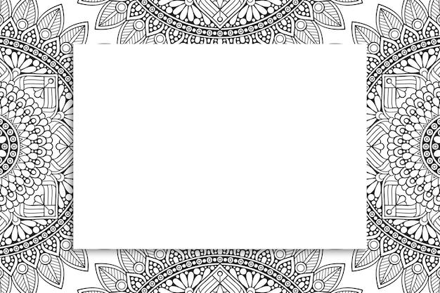 Modello decorativo ornamentale della mandala con copyspace.