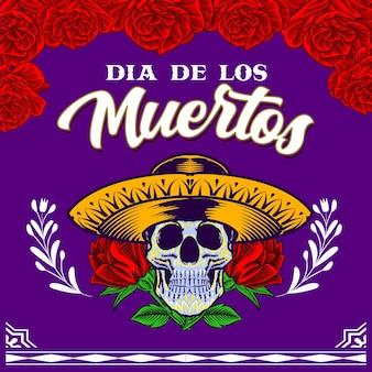 Testa di teschio decorativo cappello messicano giorno dei morti messico illustrazione