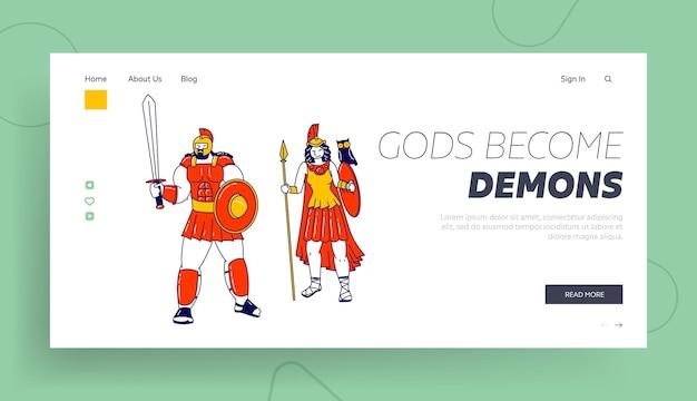 Modello di pagina di destinazione dei personaggi delle divinità.