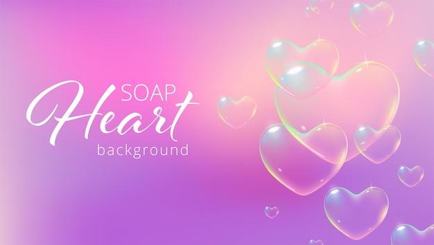 Sfondo delicato con bolle di sapone a forma di cuore color arcobaleno per illustrazione vettoriale di carta di san valentino...