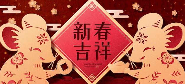 Delicati topi di arte della carta che tengono lingotto d'oro e moneta per l'anno lunare
