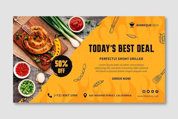 Modello di banner orizzontale delizioso barbecue