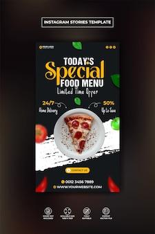 Delizioso menu di hamburger e cibo modello di storia di instagram e facebook vettore premium