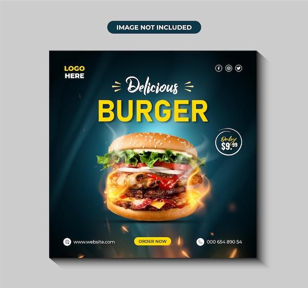 Delizioso hamburger e menu di cibo post sui social media o modello di banner vettore premium