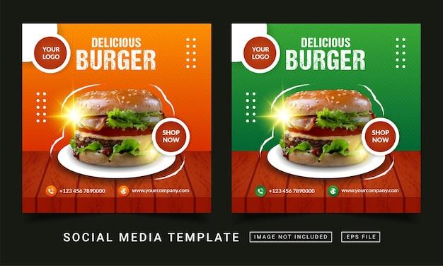 Modello di banner di social media di promozione di menu delizioso hamburger