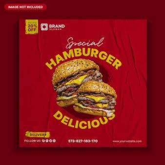 Delizioso post sui social media di hamburger, post sui social media alimentari, menu di cibo, modello di cibo