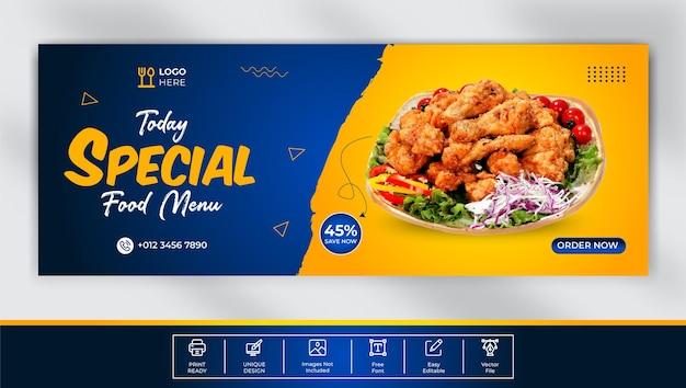 Menu di cibo delizioso disegno del modello di copertina di facebook