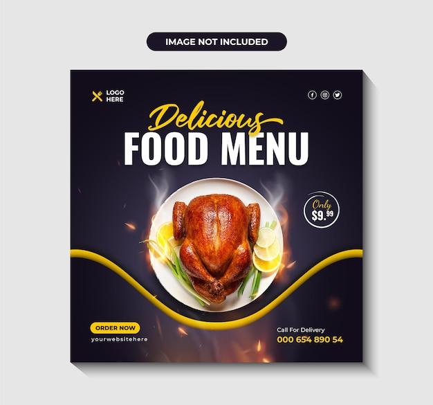 Banner promozionale del menu di cibo delizioso o vettore premium post sui social media