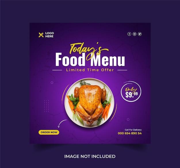 Post di social media o banner web per la promozione di menu di cibo delizioso vettore premium