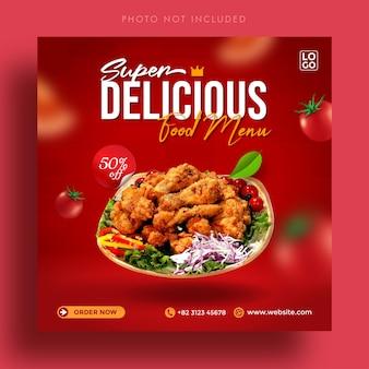 Modello di banner pubblicitario di post di instagram di social media di cibo delizioso