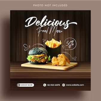 Modello di banner pubblicitario post sui social media di vendita di cibo delizioso