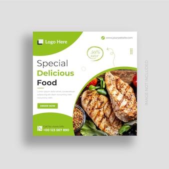 Delicious food social media post banner e modello di design instagram vettore premium