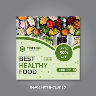Modello di banner quadrato di social media di cibo delizioso