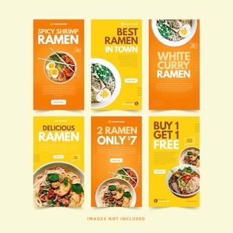 Delicious ramen noodle instagram template per la pubblicità sui social media