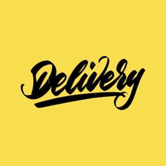 Iscrizione di consegna per le imprese nel campo della consegna di merci. logo per la stampa. illustrazione vettoriale