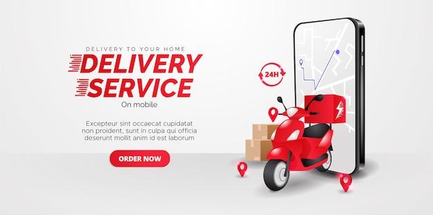 Progettazione del servizio di consegna su sfondo bianco. banner