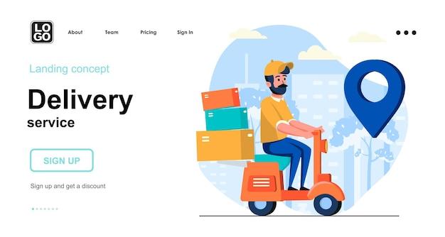 Concetto di design piatto del servizio di consegna