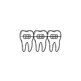 Icona di doodle di contorni disegnati a mano di apparecchi ortodontici. concetto di odontoiatria, stomatologia e ortodontista