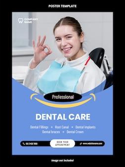 Modello di poster pubblicitario per cure odontoiatriche