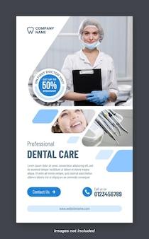Modello di banner di storia di instagram di servizi di cure odontoiatriche