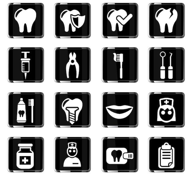 Icone web dello studio dentistico per la progettazione dell'interfaccia utente