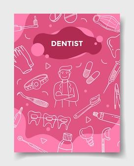 Carriera di lavori di dentista con stile doodle per modello di banner, volantini, libri e copertine di riviste