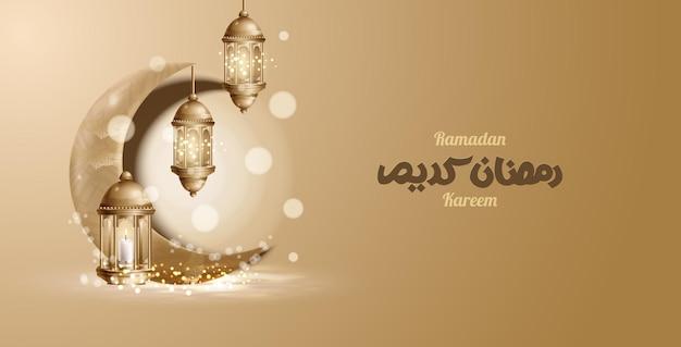 Design lanterna vintage in oro arabo, luna crescente dorata. testo calligrafico arabo del ramadan kareem.