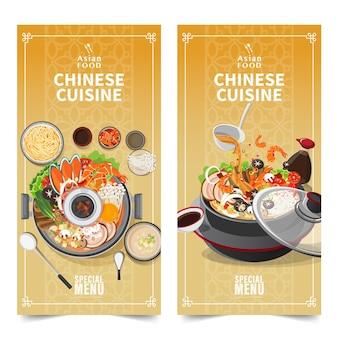 Banner di design le insegne di cibo asiatico hanno impostato l'illustrazione vettoriale isolata
