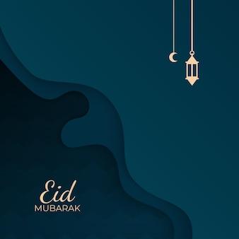 Design della celebrazione di eid mubarak con lanterna di forme tagliate di carta e illustrazione a mezza luna