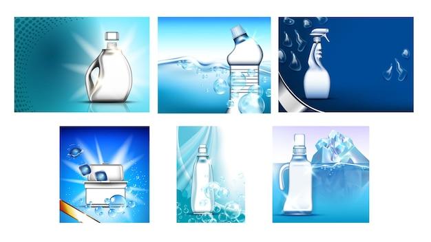 Detersivo, candeggina banner pubblicitari set vettoriale. diverse bottiglie e spray atomizzatore, contenitore e scatola per sostanze detergenti, iceberg e bolle di sapone. modello di concetto illustrazioni 3d realistiche